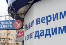 В красноярском микрорайоне Пашенный строят новую гостиницу