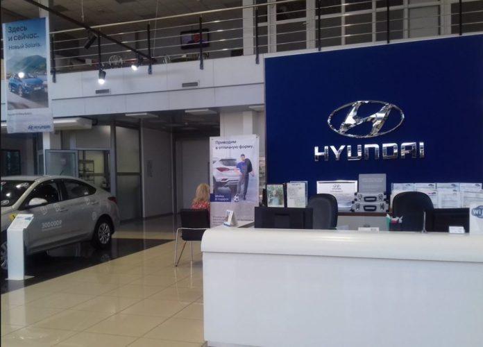 Миниатюра для: ГК «Картель Авто» стала официальным дилером Hyundai в Кузбассе