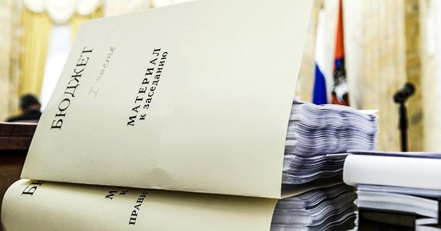 об улучшении показателей исполнения бюджета