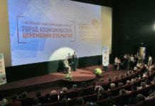 Новосибирск — город безграничных возможностей