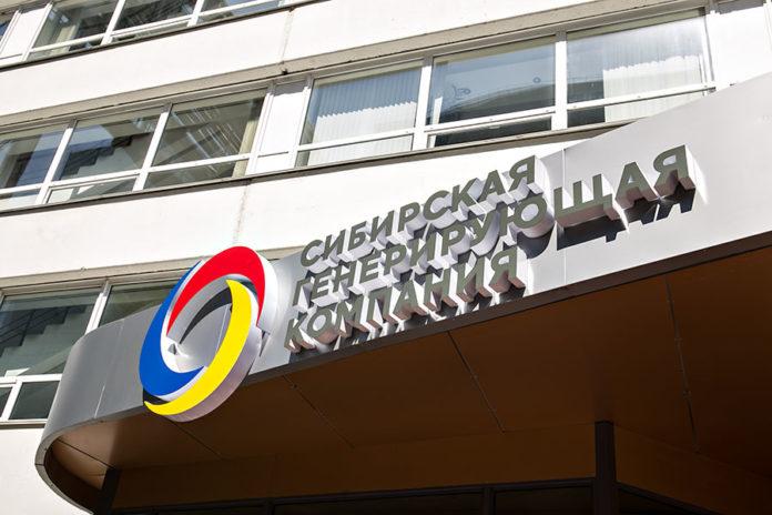 Миниатюра для: Монополизирует ли СГК рынок теплоснабжения в Новосибирской области?