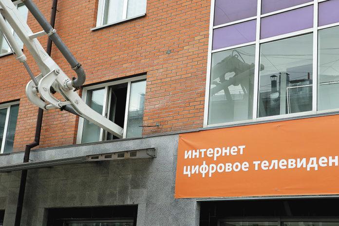Миниатюра для: Телеком-рынок Сибири готов к глобальному повороту – итоги полугодия