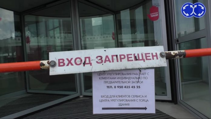 Миниатюра для: ООО «Тойота Мотор» будет выкупать долги своего бывшего дилера в Красноярске и Абакане только перед физическими лицами