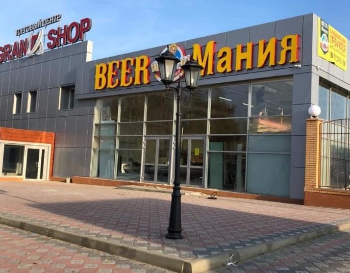 мдм банк новосибирск банкротство