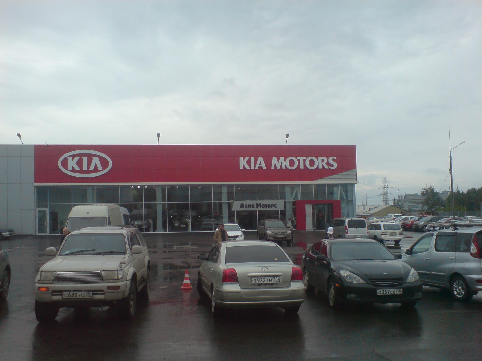 Приведет ли назначение в Новосибирске третьего официального дилера KIA к уходу с рынка действующих партнеров? - Картинка