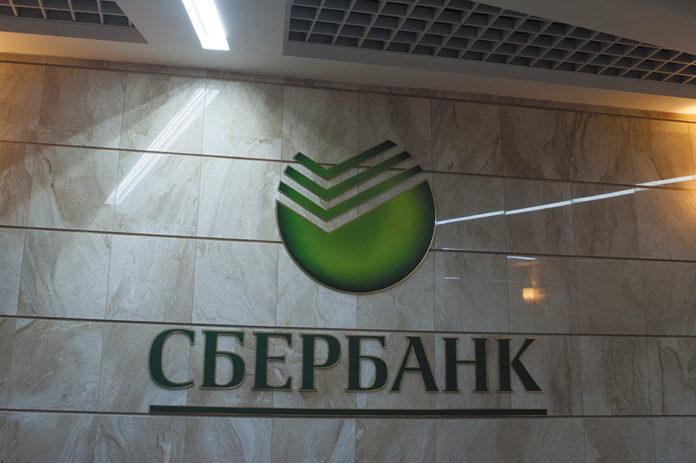 Миниатюра для: Сбербанк стал генеральным партнером Сибирского форума по недвижимости