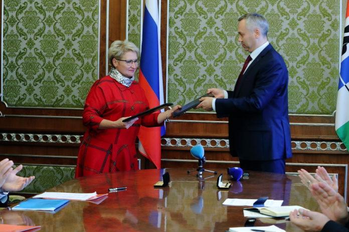 Миниатюра для: Андрей Травников подписал дорожную карту развития сотрудничества между правительством Новосибирской области и компанией «ТВЭЛ»