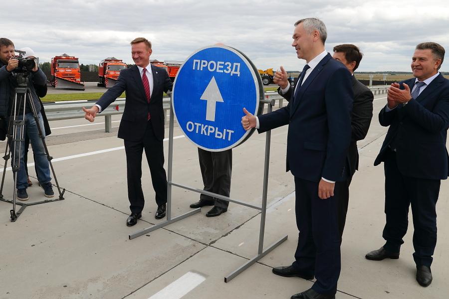 Под Новосибирском открыт новый участок федеральной трассы - Фотография