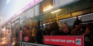 Рост стоимости проезда на общественном транспорте
