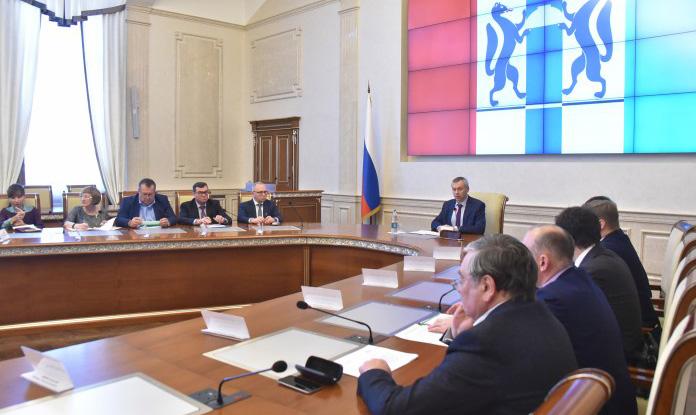 Состав правительства Новосибирской области