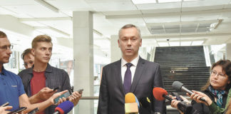 Андрей Травников прокомментировал распределение полномочий