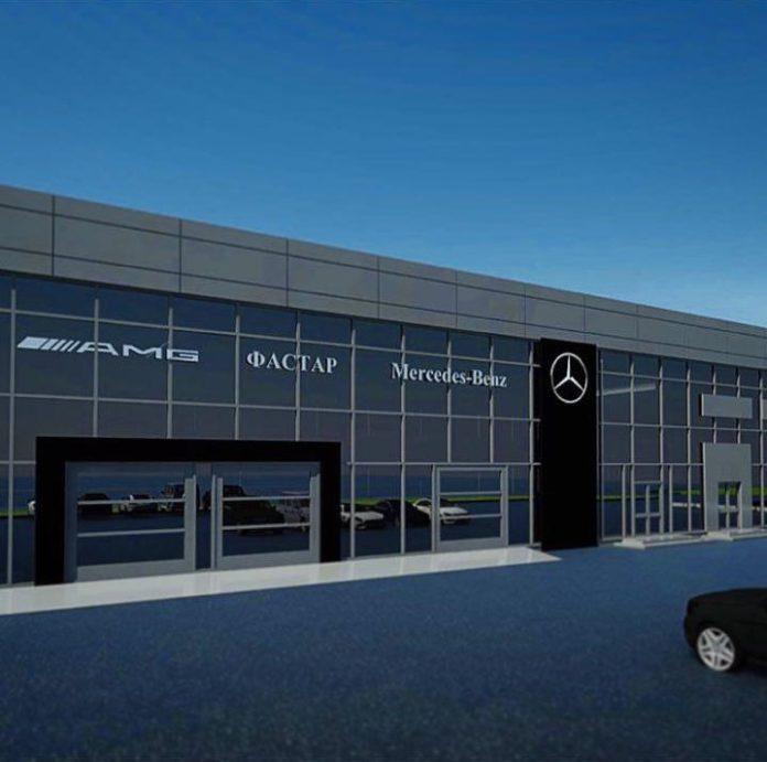 Миниатюра для: Компания «Фастар» откроет дилерский центр Mercedes-Benz в Новосибирске на улице Большевистской