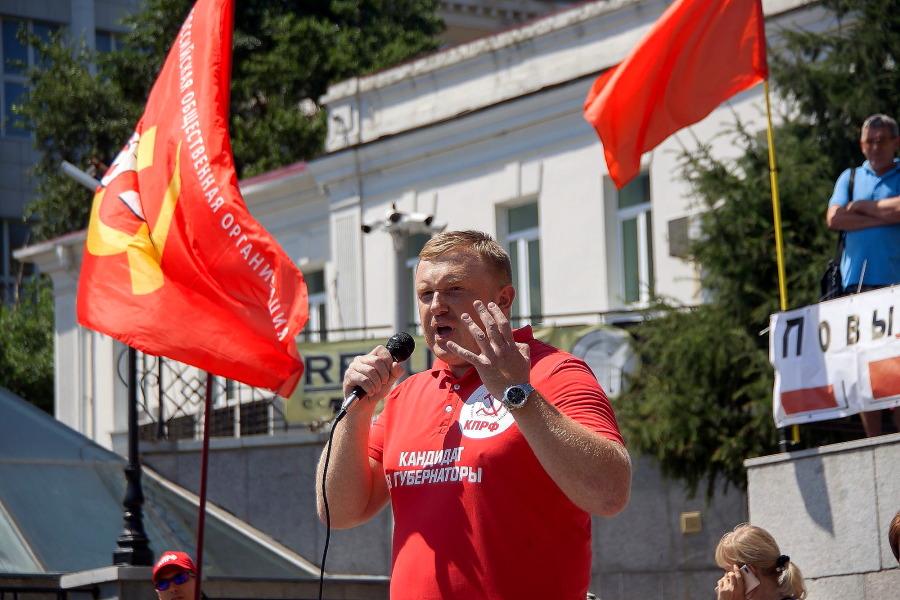 КПРФ от Приморья до Новосибирска: и вновь продолжается торг - Фотография