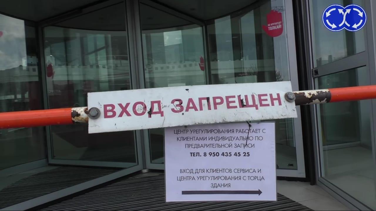 Toyota в Красноярске: кто виноват и что дальше? - Фотография