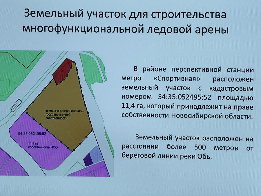 Деньги на строительство станции метро «Спортивная»