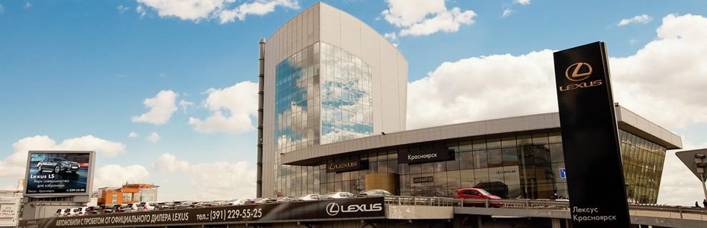 Toyota в Красноярске: кто виноват и что дальше? - Изображение
