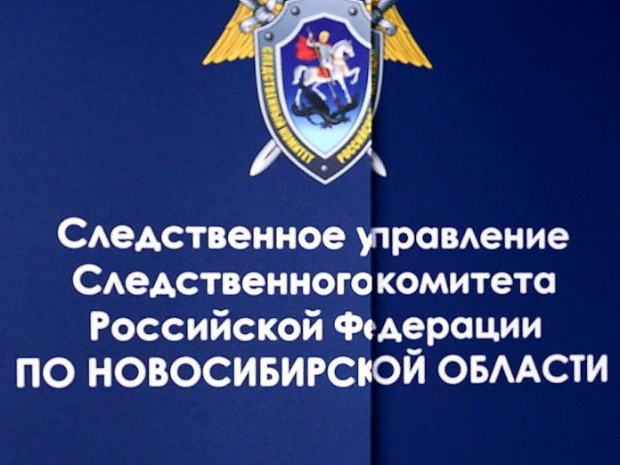 Следователи не зря проводили обыски в администрации Советского района Новосибирска