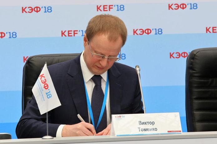 Миниатюра для: Еще два чиновника в Алтайском крае покинули свои посты