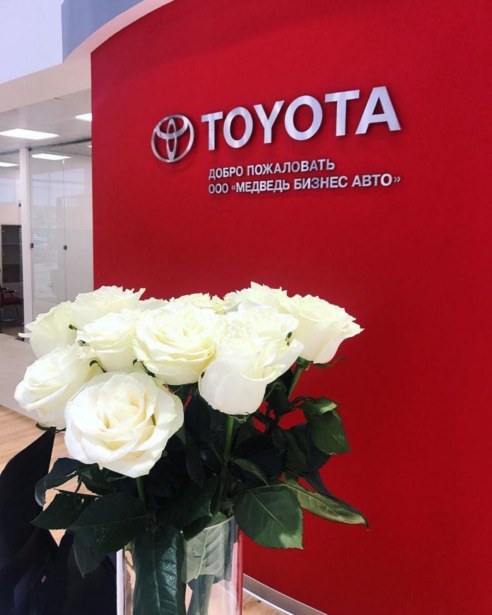 Миниатюра для: «Медведь Холдинг» открывает дилерский центр Toyota в Красноярске