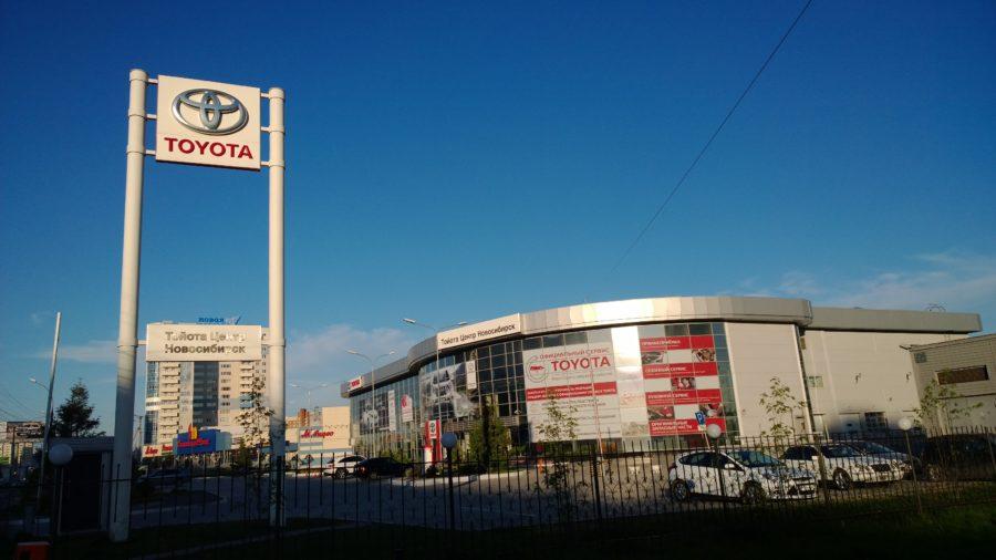 Toyota в Красноярске: кто виноват и что дальше? - Картинка
