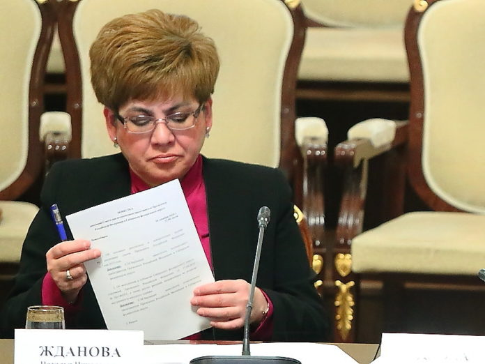 Миниатюра для: Губернатор Забайкальского края подала в отставку