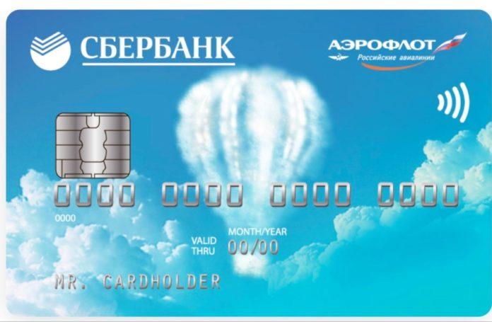 Миниатюра для: Не нужны рубли – берите мили: Сбербанк с Аэрофлотом объединяют программы лояльности