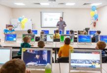 Международная школа программирования и цифрового творчества для детй