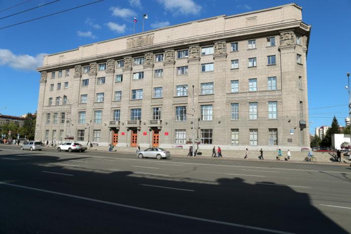 Миниатюра для: Проект стратегии социально-экономического развития Новосибирска получил положительную оценку