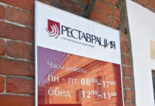 В Красноярске банкротится крупнейший застройщик СК «Реставрация»