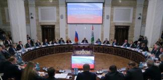 Совещании глав сибирских регионов