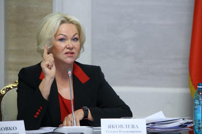 Заместитель министра здравоохранения России Татьяна Яковлева