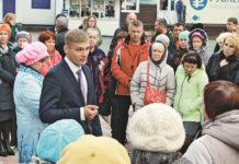 Хакасия: опыт смены власти