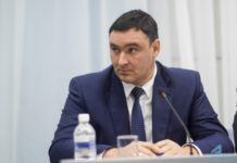 Иркутская область дополнительно получит 22 млрд. рублей из федерального бюджета