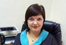 Заместителем главы Госжилнадзора по Иркутской области стала Юлия Гордина