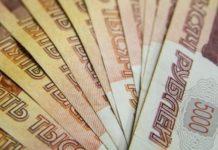 Госдолг Новосибирской области за месяц вырос почти на 4 млрд. рублей
