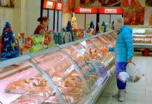 «Холидей» отдаст «Томскому пиву» долг в размере 15,5 млн. рублей
