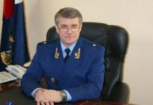 Депутаты утвердили кандидатуру Якова Хорошева на пост прокурора Новосибирской области