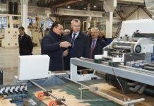 Завод по производству бумаги запустят в Новосибирской области в 2019 году