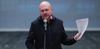 Алексей Крикливый, фото Михаила Перикова