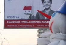 Рост ипотечных сделок отмечен в Новосибирской области