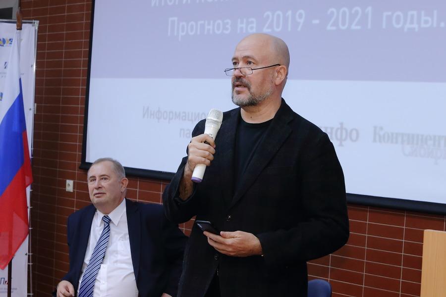 Институт политики и технологий в Новосибирске открывается дискуссией о кризисе политсистемы