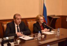 Строительство медицинского комплекса в Иркутске-II одобрил Минздрав России