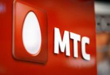 МТС, МТС Банк и Mastercard выпустили первую в России виртуальную кредитную карту