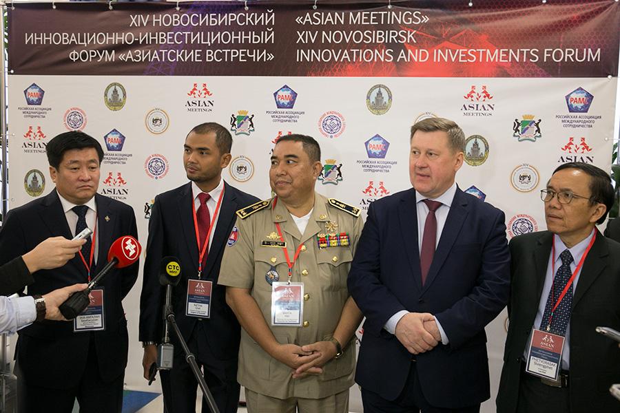 В Новосибирске прошел форум «Азиатские встречи»