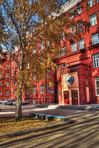 Опорный вуз Новосибирска получит 64 млн. рублей на свое развитие