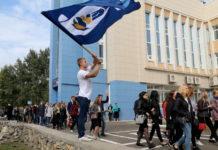 Новую политическую реальность Сибири обсудят в университете экономики и управления