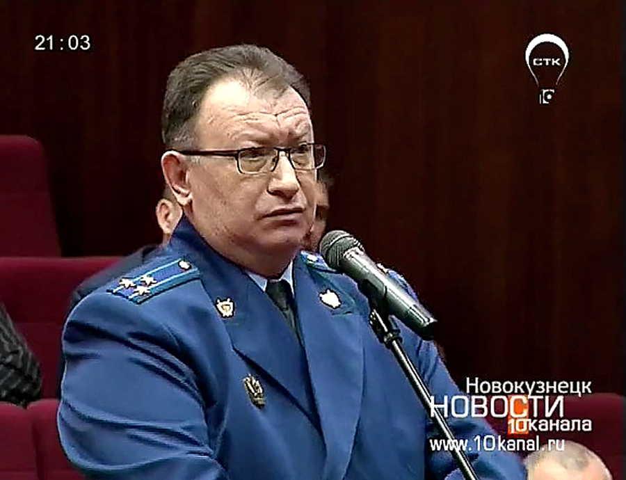 Прокурор Новокузнецка покинул свой пост