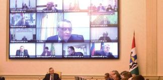 Губернатор утвердил на должности глав администраций Новосибирского района