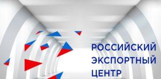 150 млн. рублей получил томский бизнес в 2018 году