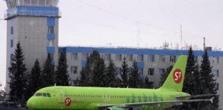 Новосибирск и Наманган связали прямыми рейсами